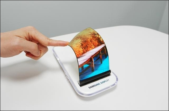 samsung-foldable-device-release