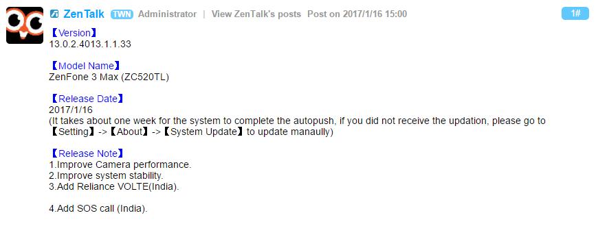 Asus ZenFone 3 Max Update: Software version 13 1 0 56 brings