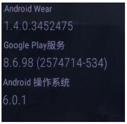 Asus ZenWatch 2 gets new firmware update to Emerald LE_MR1 (M2F39, Android Wear 1.4.0.3452475 )