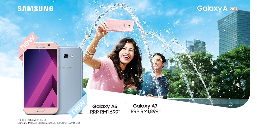 samsung galaxy a7 2017 and a5 2017 peach cloud pink and