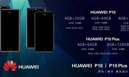 Huawei P10 and P10 Plus specs and price leaked