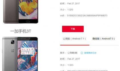 OnePlus releases Android 7.1 update for OnePlus 3 and 3T in China under beta program