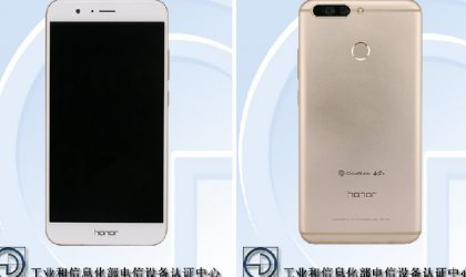 Huawei Honor V9 specs and price tipped again