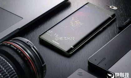 We could soon see Huawei AI, maybe on P10!
