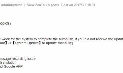 Asus Zenfone Go receives a minor OTA update with software version 12.0.0.0129