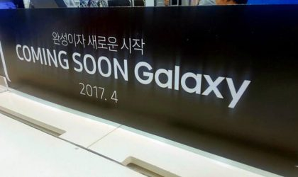 Samsung to setup Galaxy S8 experience event at 3000 stores in South Korea