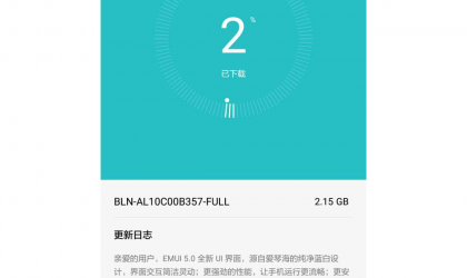Huawei Honor 6X Android 7.0 Nougat update rolling out in China, build B357