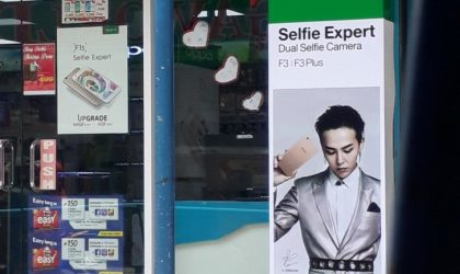 Oppo F3 and F3 Plus specs to include dual selfie camera