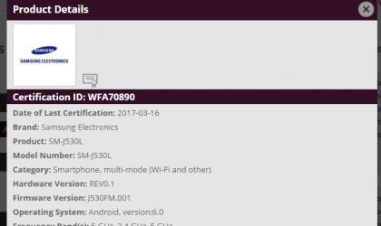 Samsung Galaxy J5 2017 Korean variants also certified by Wi-Fi Alliance