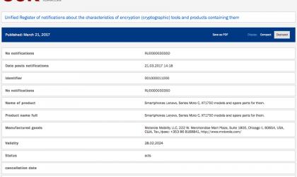 Motorola Moto C confirmed to exist, certified in Russia