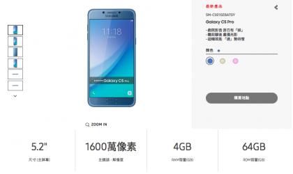 Samsung launches Galaxy C5 Pro in Hong Kong