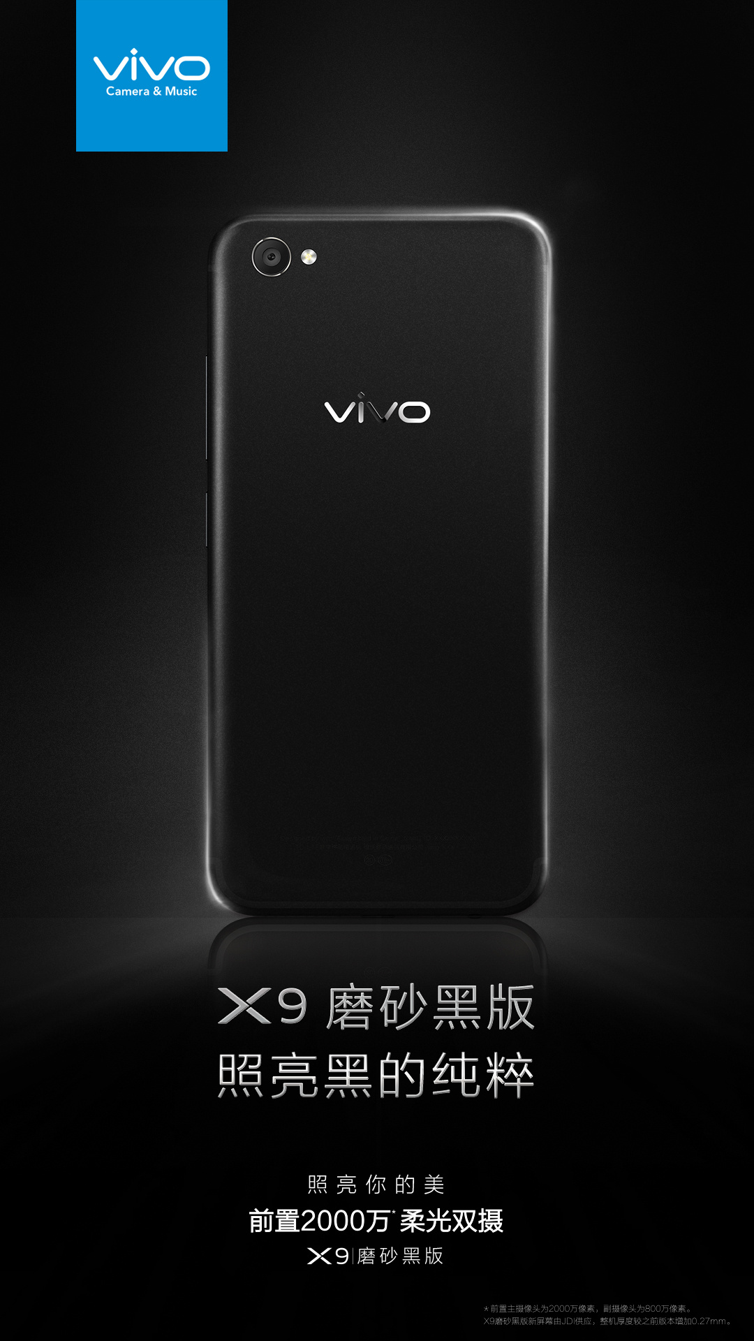 Vivo X9 Matte Black Color Launches In China The Android Soul