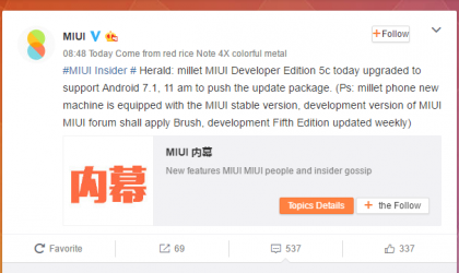 Xiaomi Mi 5C Android 7.1 update releases as a developer ROM
