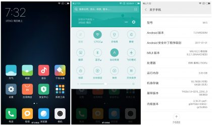 Xiaomi Mi 5 Nougat update rolling out with MIUI 8.2 in China