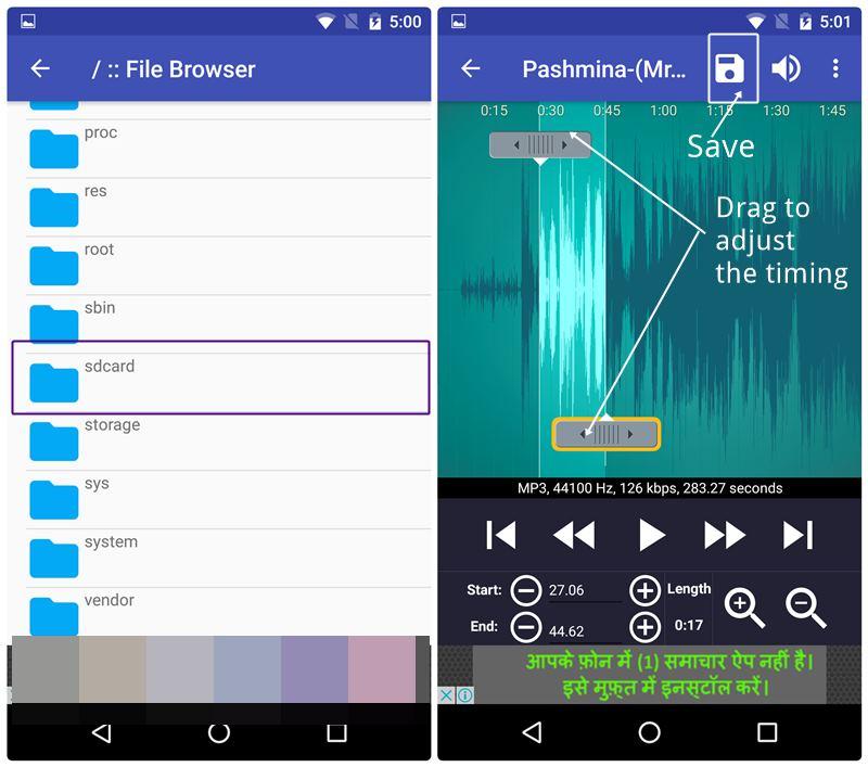 ringtone-maker-android-set-time