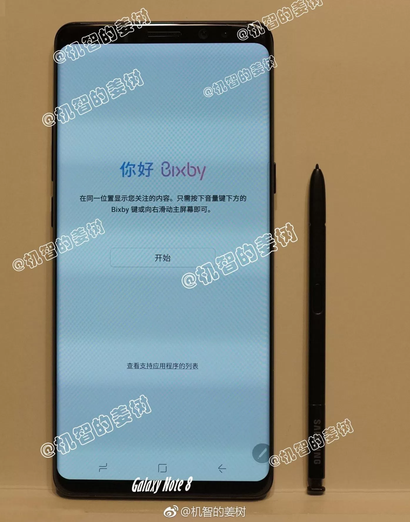 Samsung S8+ Battery 'Virtually Identical' to the Note7's: Report (SSNLF)