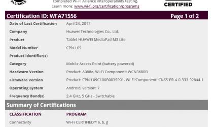 Huawei MediaPad M3 Lite certified by WiFi Alliance