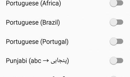 Gboard update adds new regional Indian Languages including Punjabi and Kashmiri