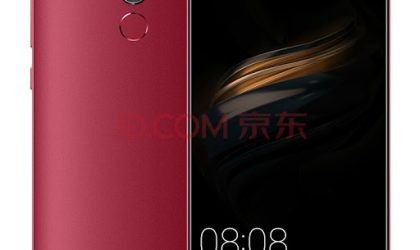 Huawei Mate 9 gets Topaz Blue and Agate Red colors