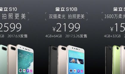 Gionee S10, S10B, and S10C Price revealed