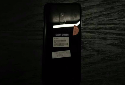 Is this the Samsung Galaxy C10 Plus [Image leak]