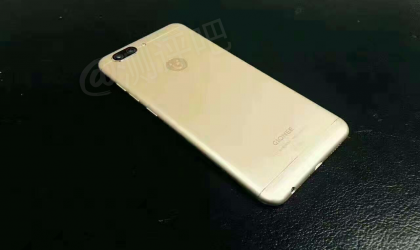 More images of Gionee S10 leak out!