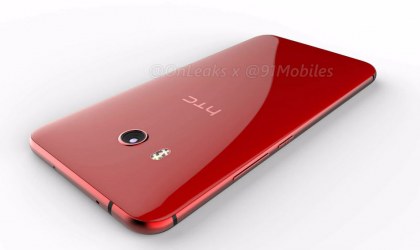 HTC U 11 video render leak reveals full design