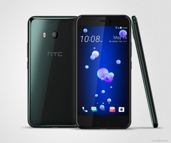 HTCU11_black