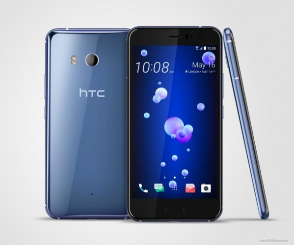 HTCU11_blue