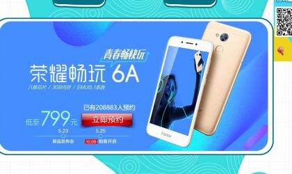 Honor Play 6A registration crosses 200,000