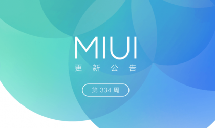 MIUI Weekly update #334 brings fix for Mi Mix proximity sensor and more