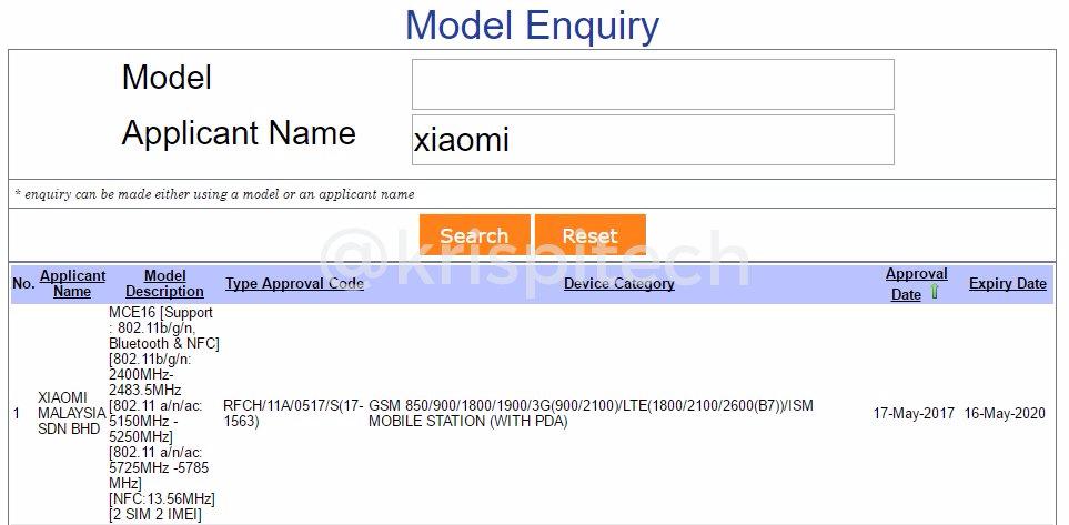 how to set up xiaomi mi6 fingerprint scanner