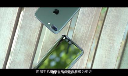 [Cool] Check out Xiaomi Mi6 vs iPhone 7 Plus selfie comparison
