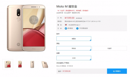 Moto M gets price drop in China of 20%, available for just 1599 yuan now
