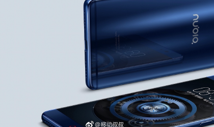 This is the ZTE Nubia Z17 in leaked renders