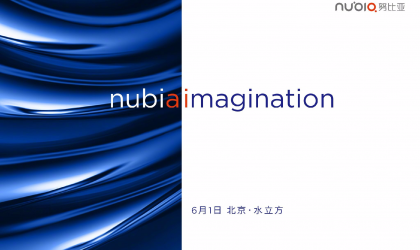 ZTE Nubia Z17 to launch on June 1, would have AI, borderless display and waterproof body