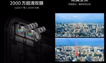 Oppo R11 camera teaser reveals 20MP+16MP dual camera with 2X optical zoom