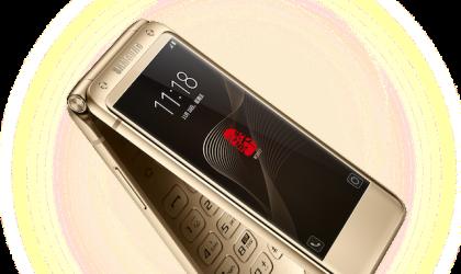 Samsung W2017 flip phone to release in Korea soon