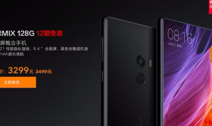 Xiaomi Mi Mix offer: 200 yuan discount from May 19 to May 21