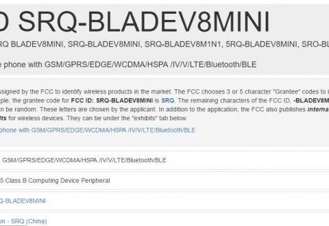 ZTE Blade V8 Mini images leak out via FCC