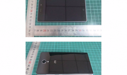 ZTE Blade A521 with glass back passes through FCC