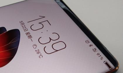 ZTE to release an all screen phone alongside Nubia Z17