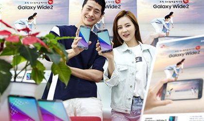SK Telecom launches Samsung Galaxy Wide 2 in Korea for $264 approx