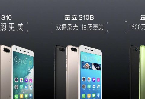 Gionee S10 launched in China with four cameras, and S10B and S10C variants