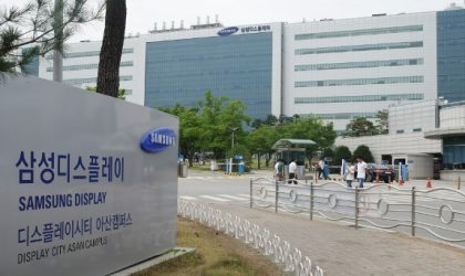 Samsung Display's plant catches fire in Korea