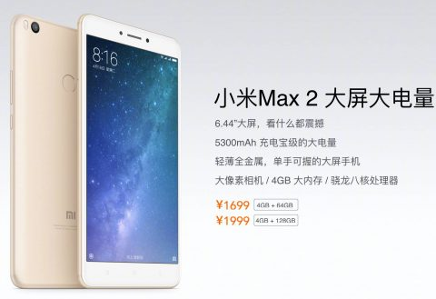 Xiaomi Mi Max 2 price confirmed at 1699 and 1999 Yuan for 64GB and 128GB variant
