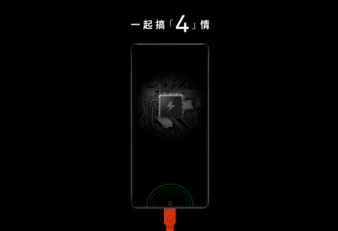 ZTE Nubia Z17 to feature Quick Charge 4.0 fast charging tech