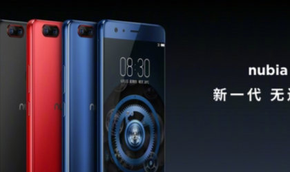 ZTE Nubia Z17 launched with SD835, 8GB RAM, 128GB UFS2.1 storage, dual camera and powerful battery saver mode