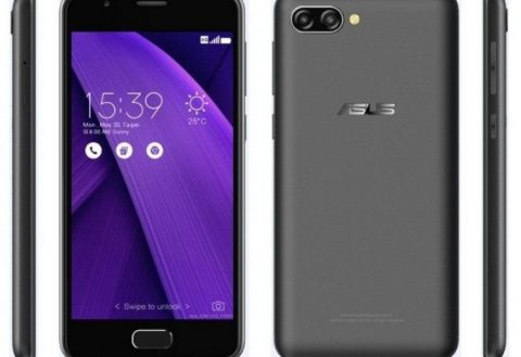 Asus ZenFone Pegasus 4A leak reveals specs, price and images