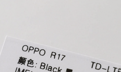 Oppo could release Oppo R17 as well very soon